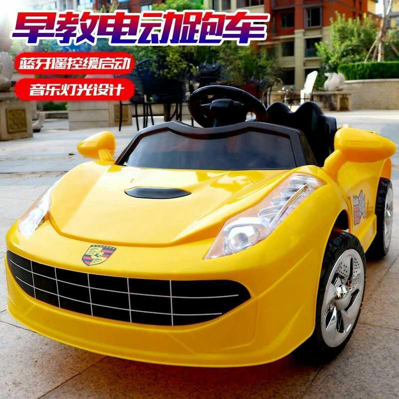 12月01日最新优惠婴儿童遥控四轮车1234岁电动玩具