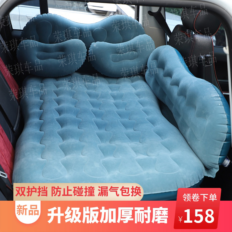 10-09新券吉利远景x6suv睡垫车载床垫充气床后备箱座旅行床气垫车中床睡垫