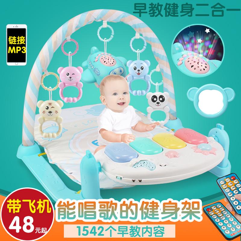 婴儿脚踏钢琴健身架器新生儿童宝宝玩具女孩0-1岁3-6-12个月男孩