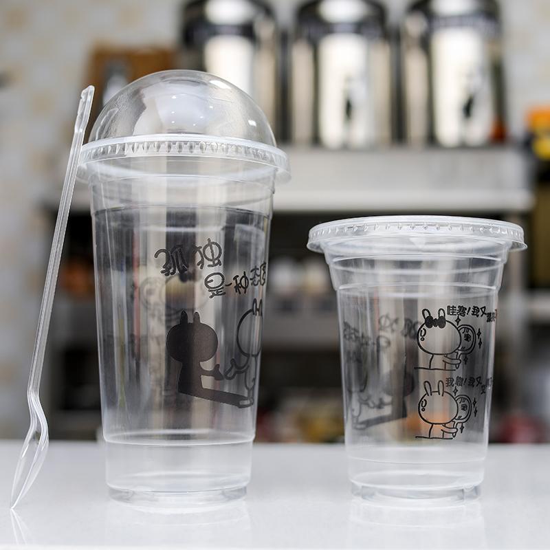 95口��500/700ml一次性奶茶杯子塑料杯果汁�料打包杯���w批�l