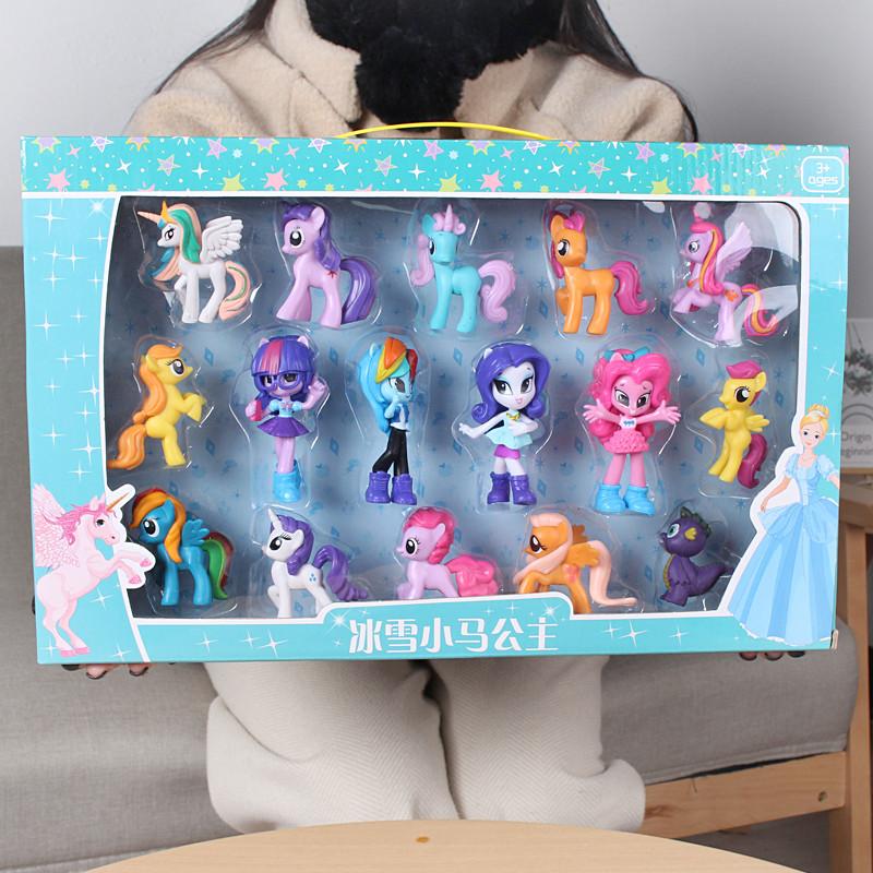 小马公仔宝莉玩具小马玩偶塑料娃娃人物公仔人偶女孩公主套装玩具