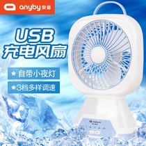 Abate USB Rechargeable mini Fan Gale Mute Office Student dormitory Desktop Home portable