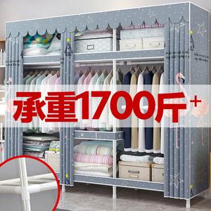 简易布衣柜钢管加粗加固布艺衣柜简约现代出租房家用卧室收纳衣橱