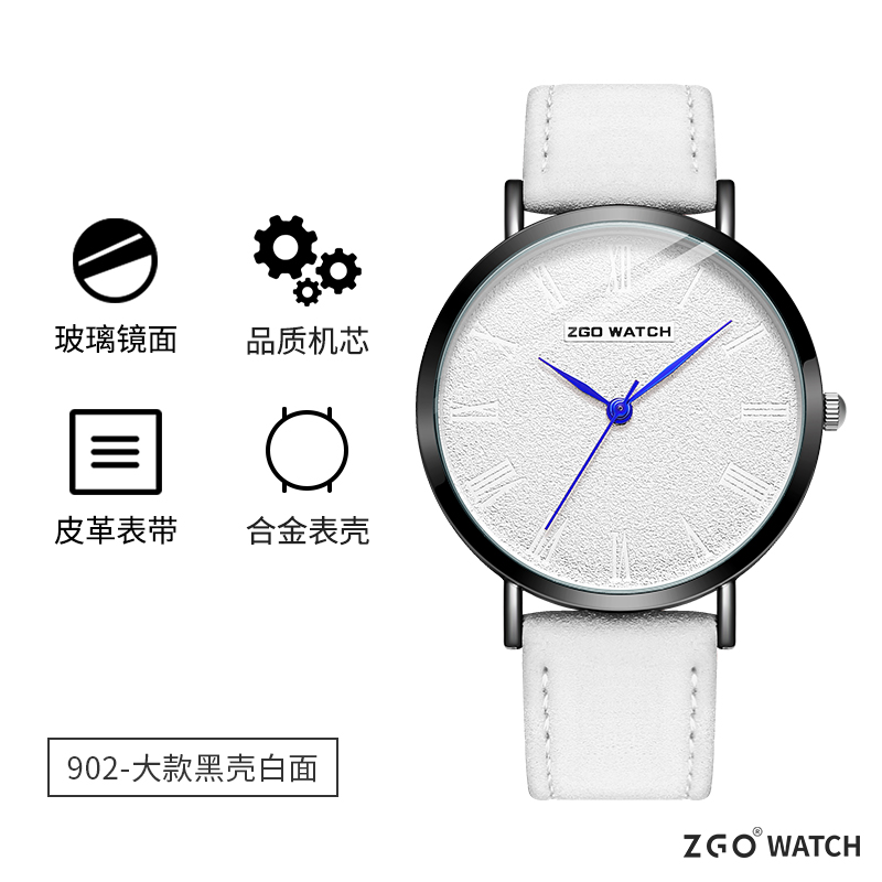 Watch female student 2020 new fashion simple waterproof pointer type electronic watch large dial belt lovers male