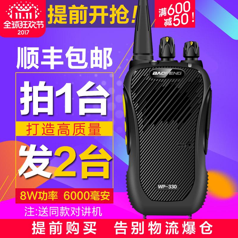 Для говорить машинально на машине тур на открытом воздухе рука тайвань 50 отели сокровище край 330 портативный для говорить устройство люди использование километр большой мощности