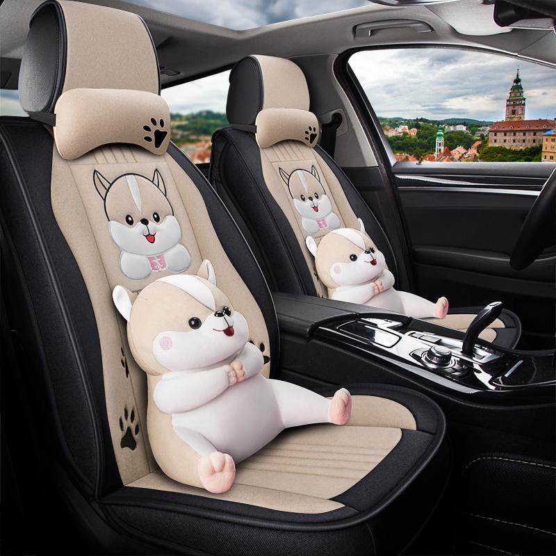 荣威350/RX5/360/ei6/i5/RX3汽车坐垫四季通用卡通亚麻全包座套女