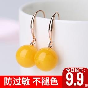 天然蜜蜡耳环18k金血珀鸡油黄