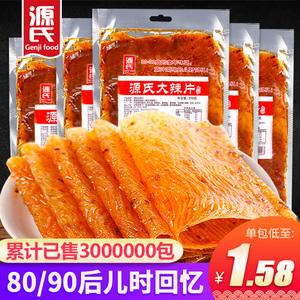 源氏老式大网红同款品休闲大礼包