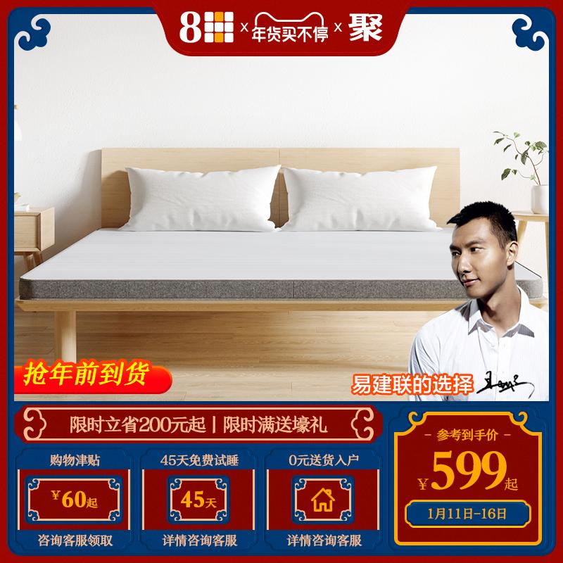 8h 1.8 m可折叠床垫黄麻薄乳胶床垫