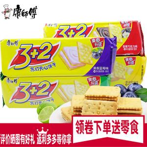领3元券购买康师傅3+2苏打夹心咸酥饼干125g奶油 蓝莓 巧克力多口味早餐饼干