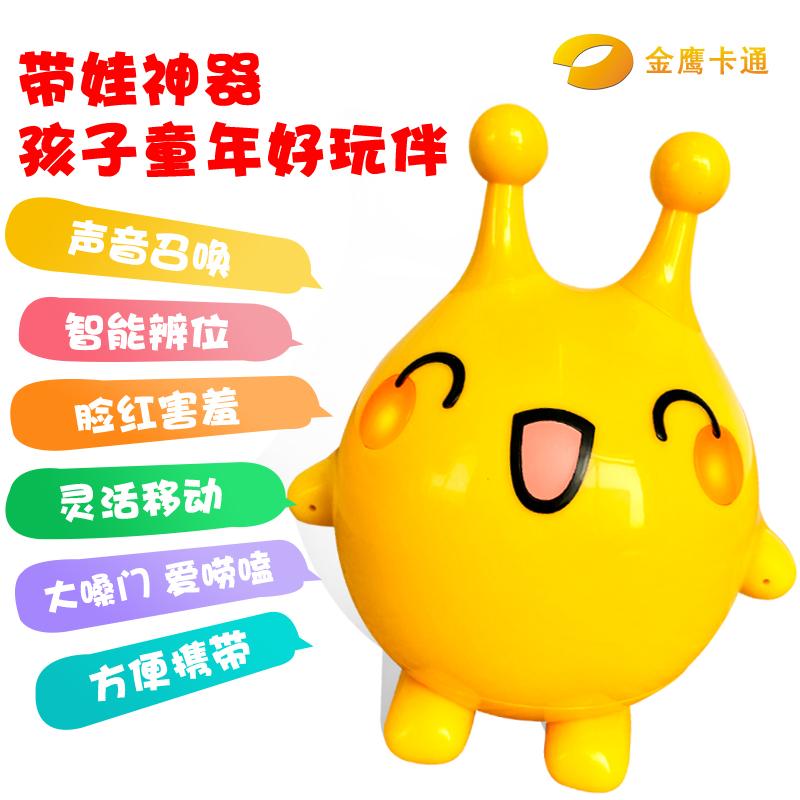 Роботы игровые Артикул 598288367023