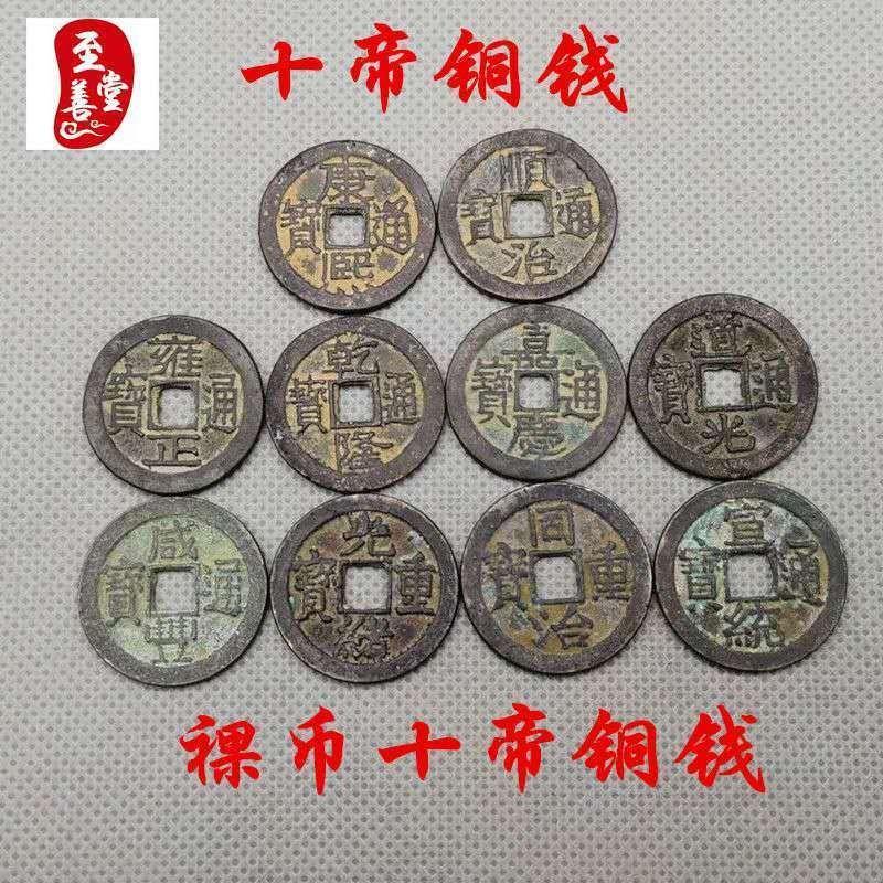 Старинные монеты Артикул 623769527767