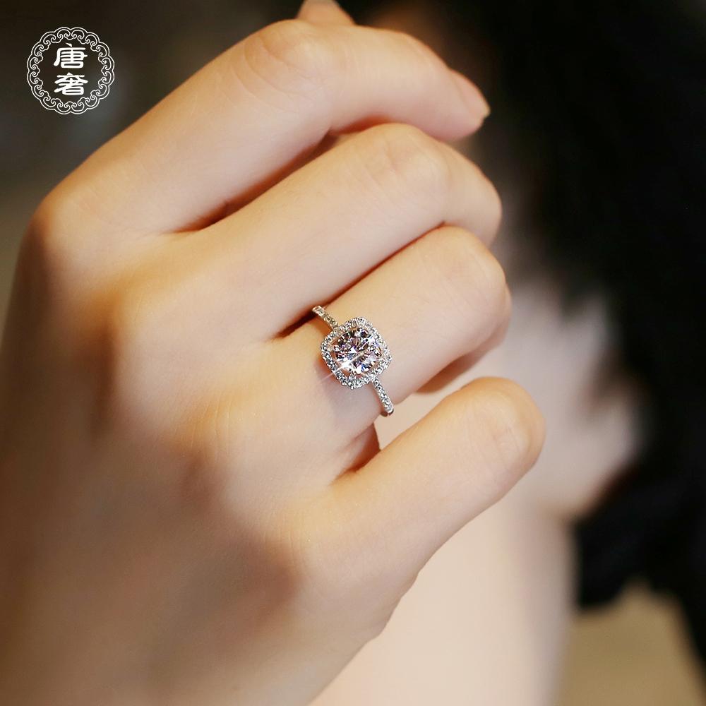 唐奢S925纯银一克拉莫桑石高碳仿真求结婚钻石戒指女情侣小众设计