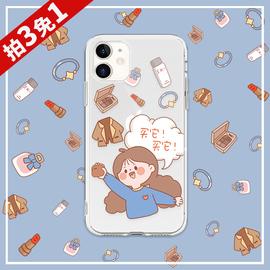 买它买它苹果x手机壳iphone11Pro Max透明xr硅胶7/8/plus/6/6s/xs max防摔iphonex卡通可爱xr套Promax软P女款图片