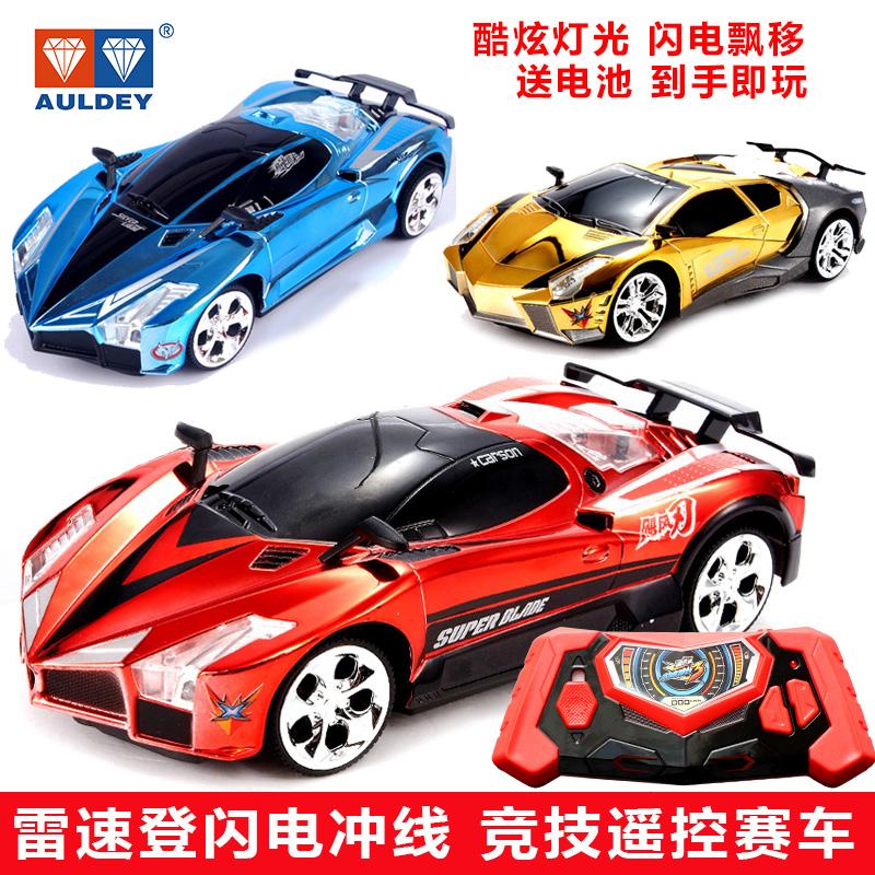 奥迪双钻雷速登闪电冲线3变速遥控漂移赛车竞技版飓风刃男孩玩具