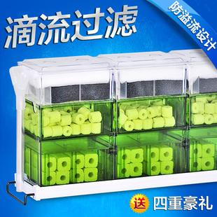 鱼缸过滤器滴流盒过滤盒子上置储水抽屉式顶部上过滤盒槽外置自制价格