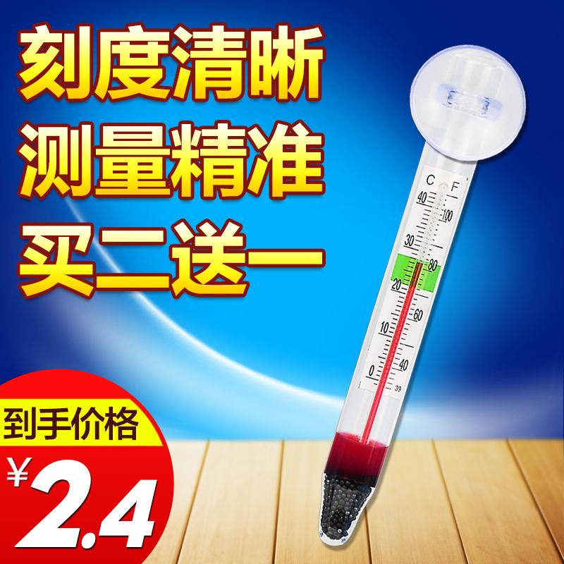 Термометр для аквариума Артикул 596366050347