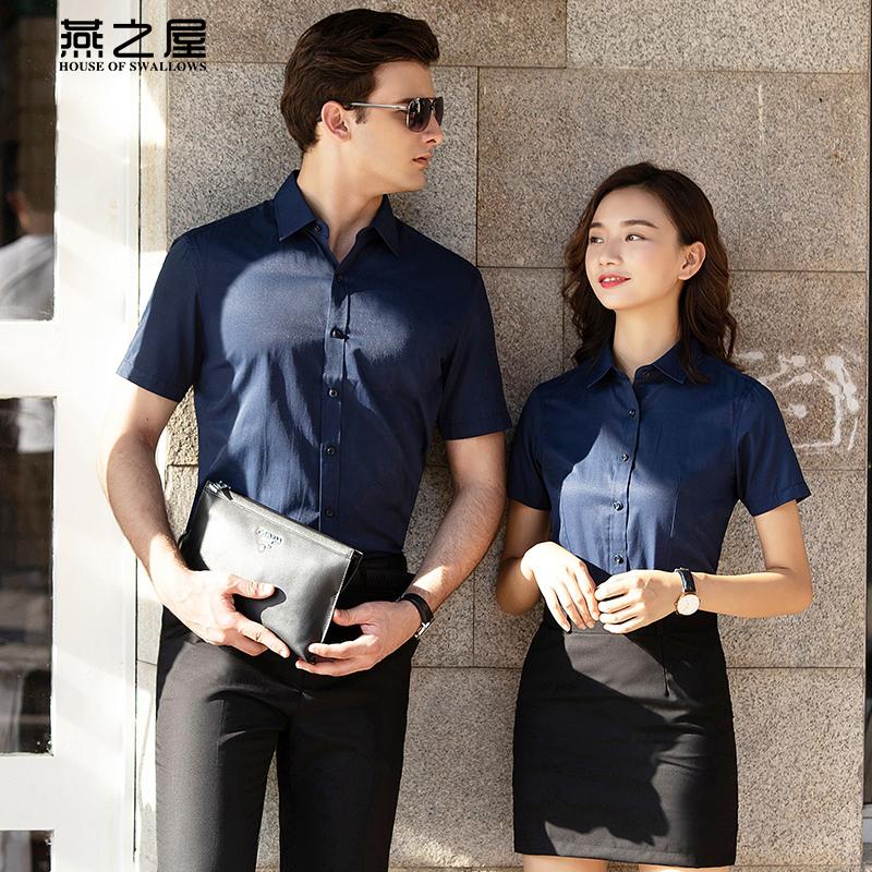 燕之屋 职业衬衫女短袖工作服商务正装夏季气质斜纹衬衣