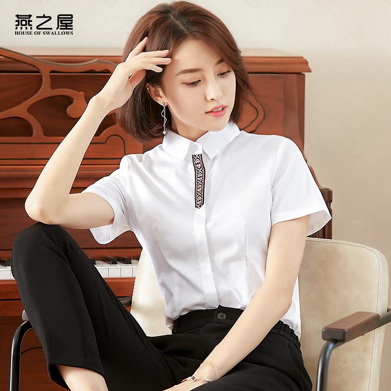 燕之屋新款深蓝色短袖衬衫女气质外穿百搭通勤竹纤维职业白衬衣