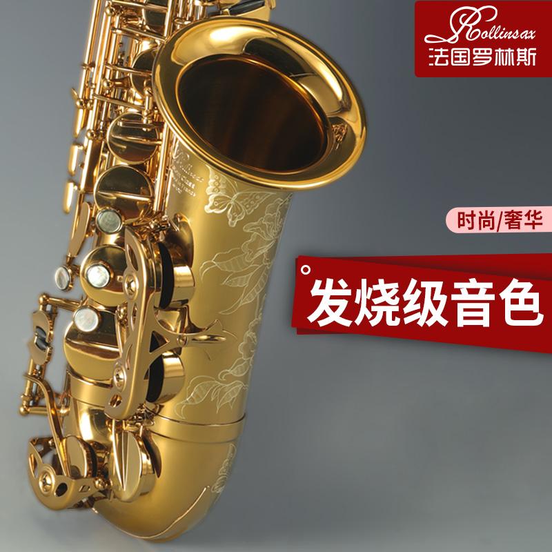 漆金款X7调e法国罗林斯萨克斯乐器正品演奏级大人中音萨克斯降