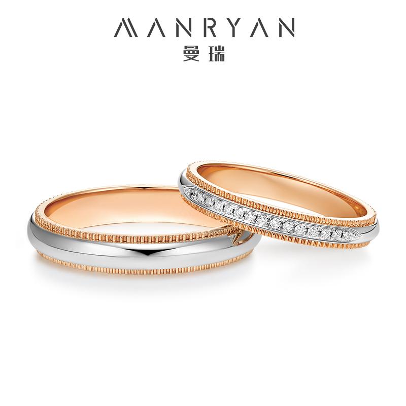 曼瑞15分钻石对戒情侣「为你而转」18K白金排钻结婚戒指男女一对