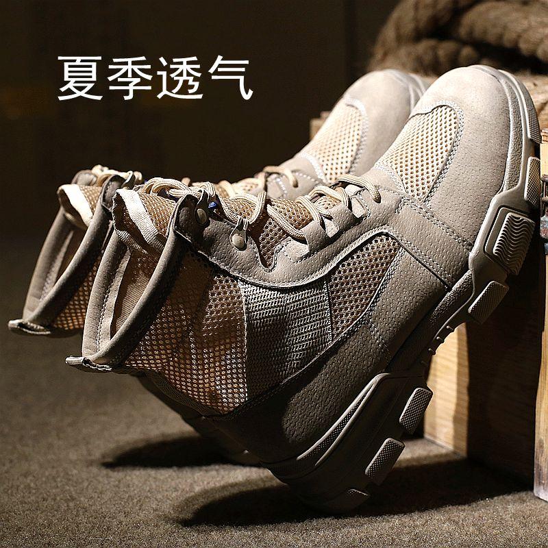 Детские ботинки Dr. Martens Артикул 587763543748