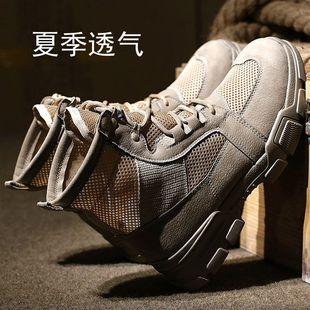 靴子 马丁靴男透气网面高帮男鞋 鞋 休闲工装 夏季 沙漠靴军靴薄款 大码