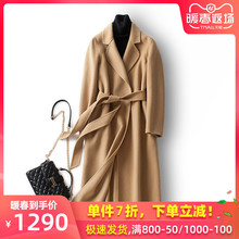 Double sided cashmere overcoat women's medium and long new camel high-end Hepburn waistband anti season wool coat in 2020
