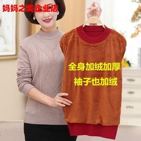 新款中老年女装加绒妈妈装针织衫