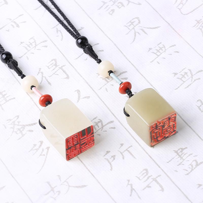 印章吊坠中国风石头吊坠挂饰男女项链刻字水晶古风情侣对定情信物