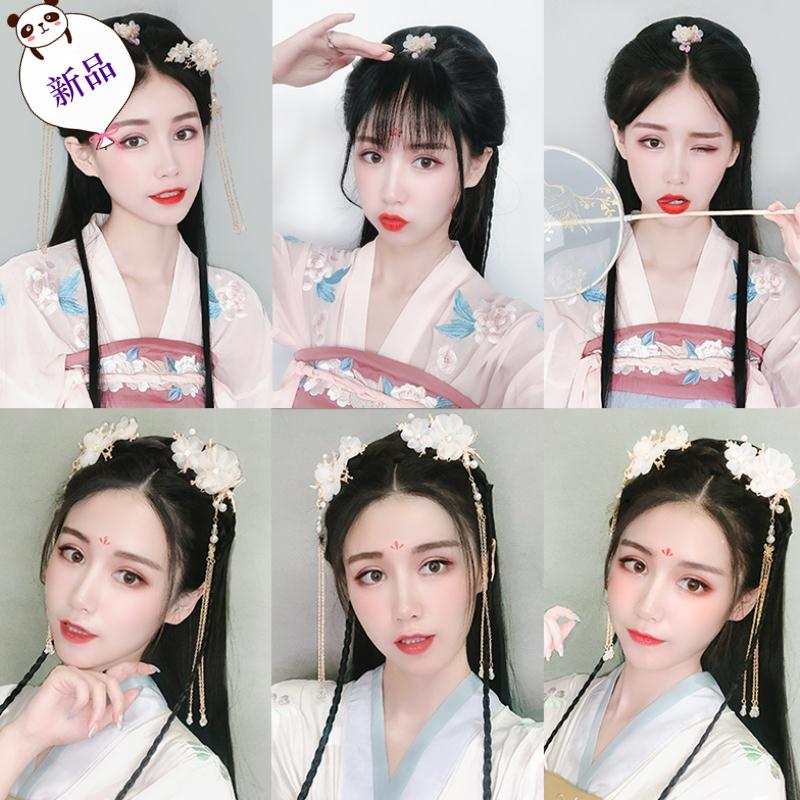 Ancient Chinese Costume Wig modeling wig womens set