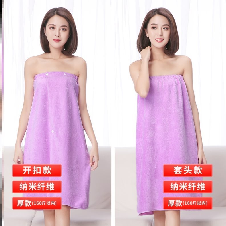 Bathing clothes women bathing towel small summer thin women can wear long nightgown can wear fat plus plus size