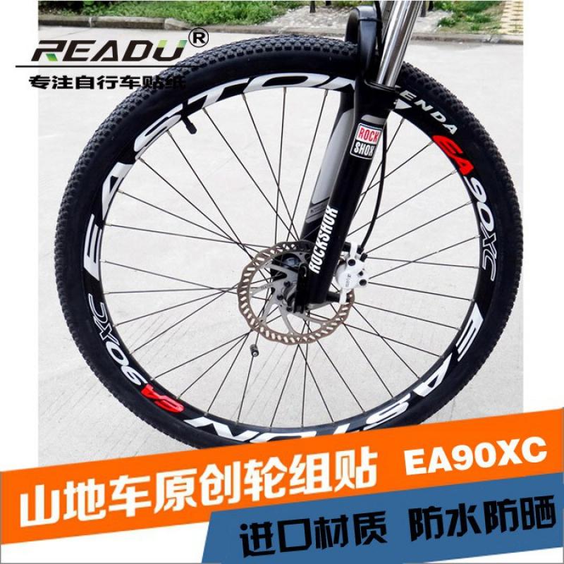 EASTON EA90XC轮组贴纸 山地车轮圈贴纸 自行车贴纸车圈反光贴纸图片