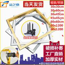 厚办公厂房工程天花板0.8集成吊顶铝扣板对角冲孔600X600美斯特
