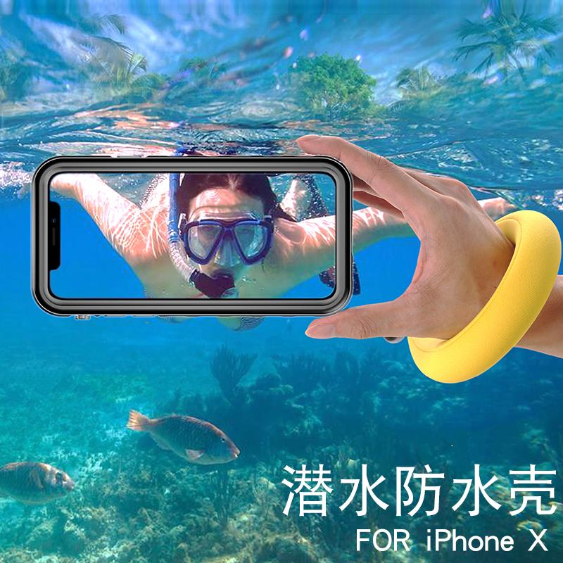 限10000张券iPhoneXSMAX苹果x防水手机壳潜水触屏袋温泉防尘外卖11PRO游泳套