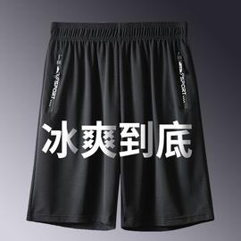 运动短裤男夏季透气球裤宽松休闲健身速干薄款冰丝五分裤沙滩潮图片