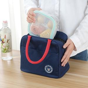 饭盒袋女便当手提包保温袋饭盒包带饭的手提袋装饭盒袋子防水手提
