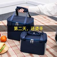 保温袋子饭盒手提包便当带饭铝箔加厚防水饭盒袋午餐上班族小学生