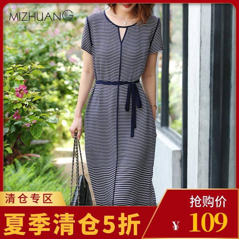 条纹连衣裙2019夏季新款女装气质中长款短袖收腰显瘦妈妈款连衣裙(用210元券)