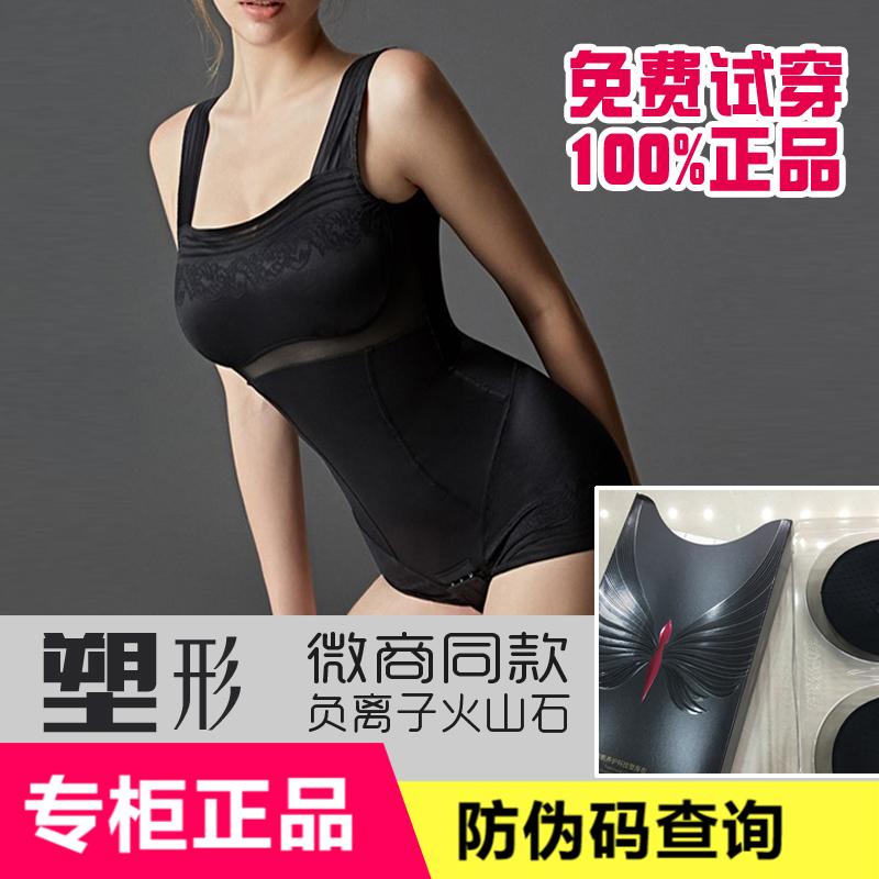 美人计塑身内衣正品收腹提臀超薄无痕蚕丝0091美体衣薄款带胸垫款