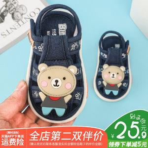男宝宝凉鞋夏0一1-2-3岁婴儿布鞋