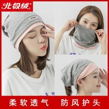 坐月子帽子秋季春秋冬季夏薄款产后用品产妇发带包头巾女孕妇防风