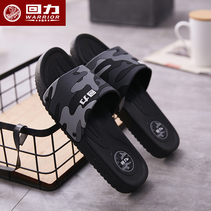 Huili slippers for men outdoor sandals in summer official authentic personalized bathroom antiskid wear-resistant students wear damp outside home