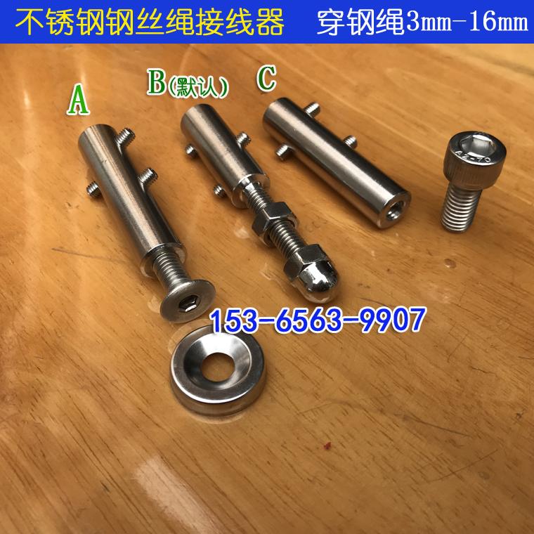304 нержавеющая сталь с застежкой Зажимная головка кабельного наконечника
