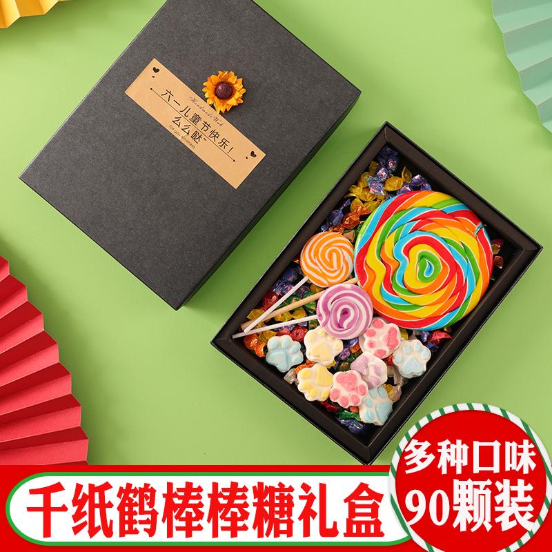 棒棒糖儿童网红彩虹超大棒棒糖波板糖千纸鹤糖果散装糖果礼盒装