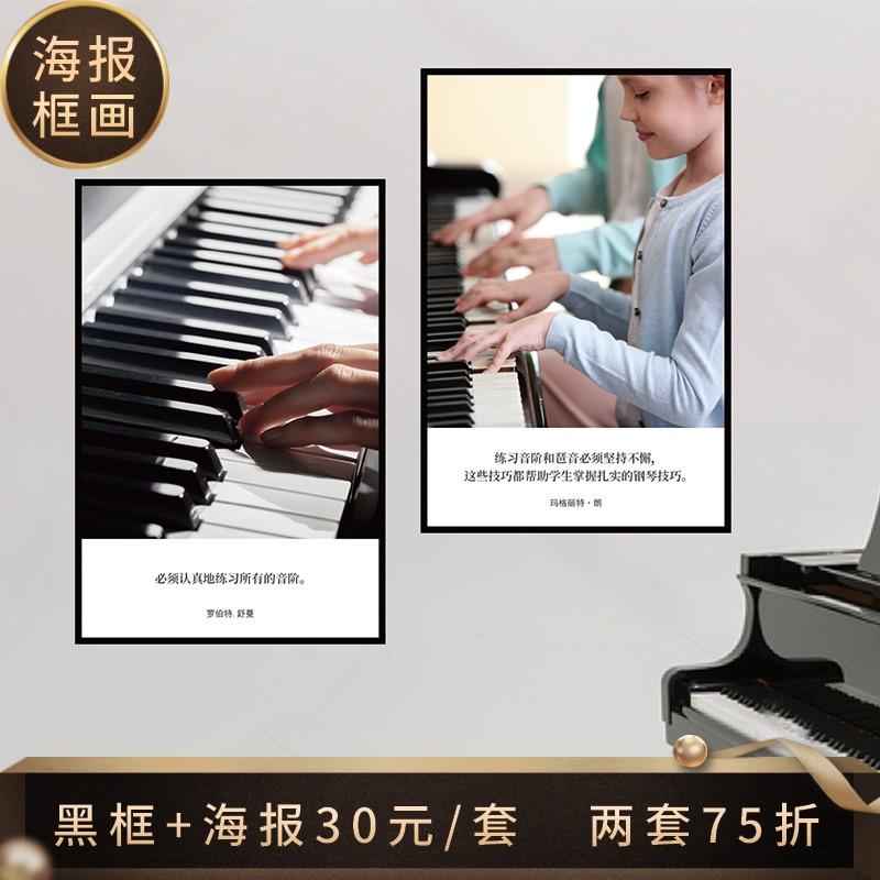 Плакаты / Постеры Артикул 630914368651