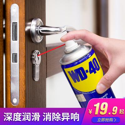 家用机械润滑油门锁具锁芯钥匙孔合页门轴防盗门缝纫机油喷剂小瓶
