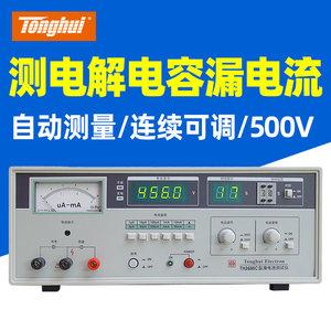 同惠TH2686C电解电容漏电流测试仪绝缘电阻测试仪