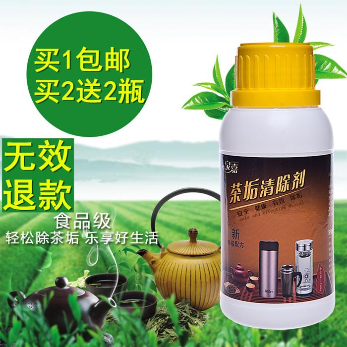 Active oxygen tea scale cleaner tea scale remover tea stain remover tea scale remover for mug of coffee machine