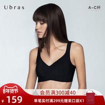 女无钢圈聚拢美背胸罩薇娅推荐Ubras通勤细肩带无痕文胸内衣
